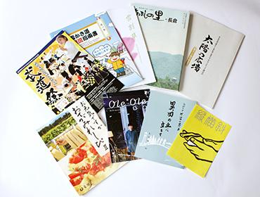 冊子・会報・自費出版
