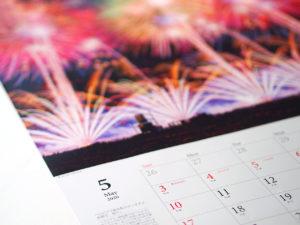長岡花火カレンダー2020 長岡 中越